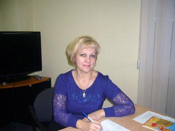 Stupalova