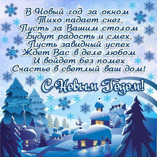 Снежинка9.8
