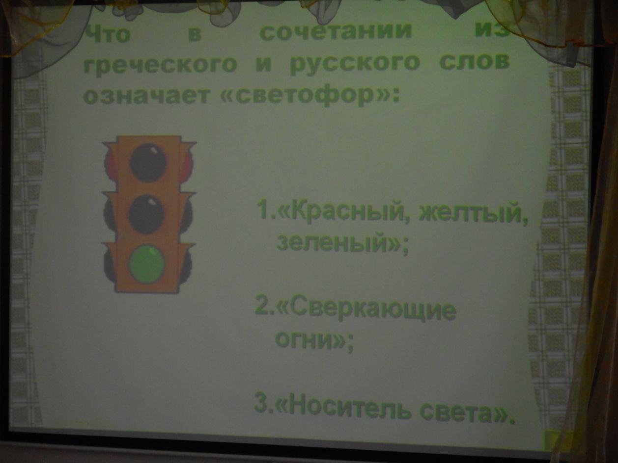 krasnii1