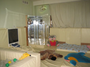 Комната психодиагностики и релаксации