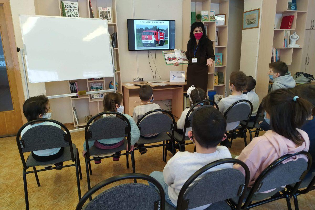 Посещение библиотеки им. В.В.Бианки по проекту «Научная среда»