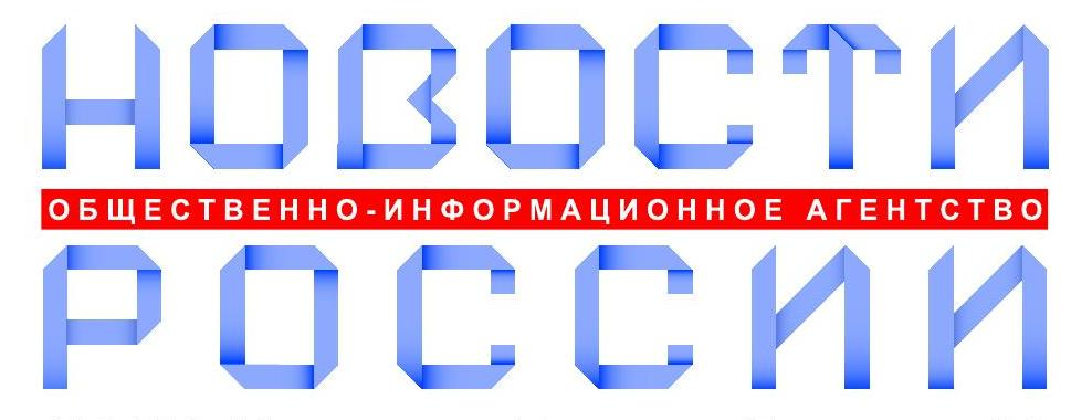 """Всероссийский Сводный обзор """"Общественно-государственное партнерство в субъектах РФ 2021"""""""