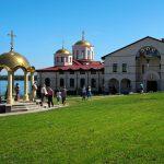 Экскурсия в село Винновка